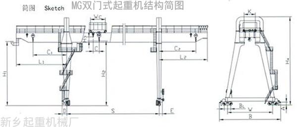 MG型门式起重机结构