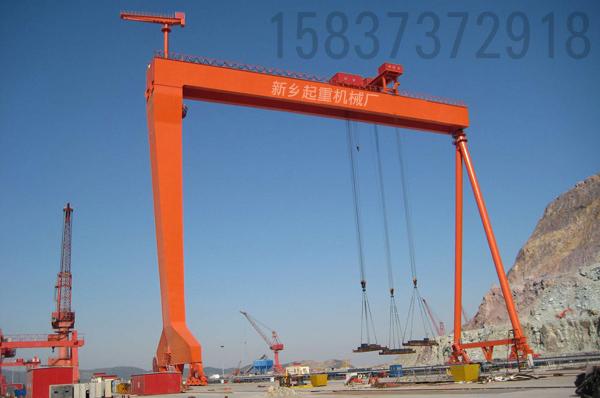 MG造船门式起重机厂家