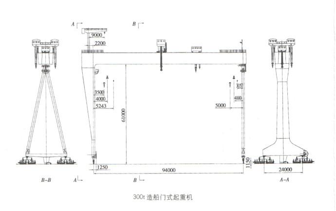 造船门式起重机结构图